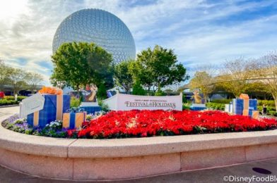 NEWS! EPCOT Festival of The Holidays Gets Extended By One Day!