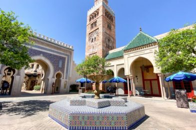 Mystery Solved! EPCOT's Morocco Pavilion Just Got A New…Door?